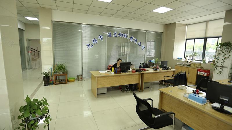 佳龙钢板办公环境2