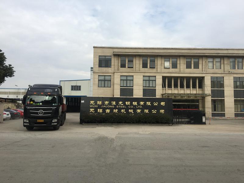 佳龙钢板大楼1
